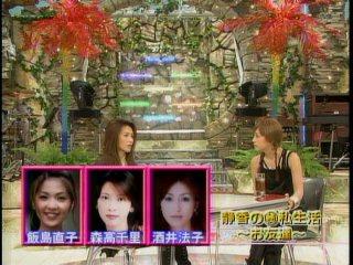 工藤静香、飯島直子との仲良し2ショットの美しさにファンが大興奮