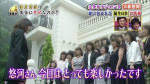 """宝塚に""""億プレーヤー""""はいない?…元宝塚女優が収入事情を告白"""