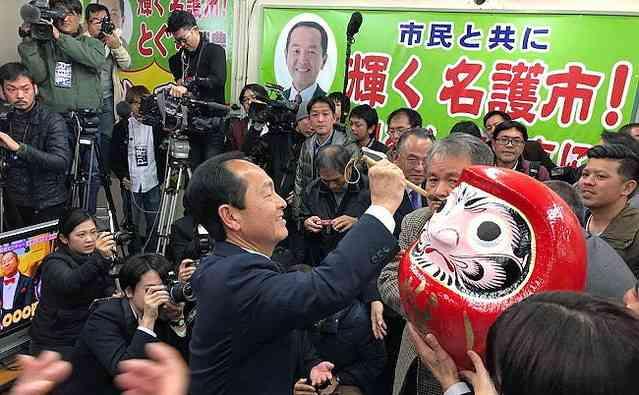 沖縄県の名護市長選 朝日新聞が「民意ではない」と主張 - ライブドアニュース