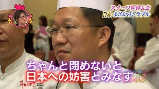 SHIHO 叱らない子育て大炎上で懺悔告白「私が間違っていた」