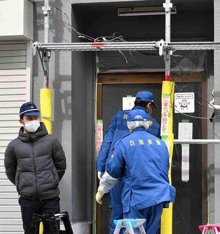 <大阪・監禁>米国籍の容疑者、SNSで執拗に連絡 (毎日新聞) - Yahoo!ニュース