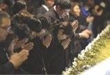【東日本大震災】追悼式で台湾冷遇、指名献花から除外 過去にも冷遇、虚偽答弁【これはひどい】 - NAVER まとめ