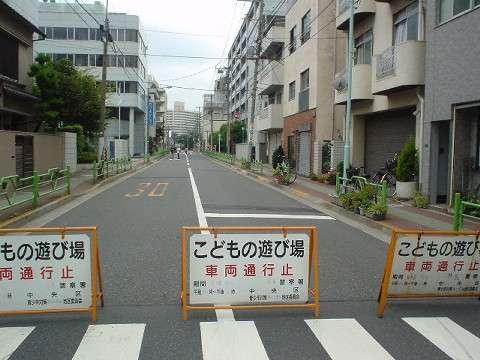 【定期トピ】道路族がうるさい!