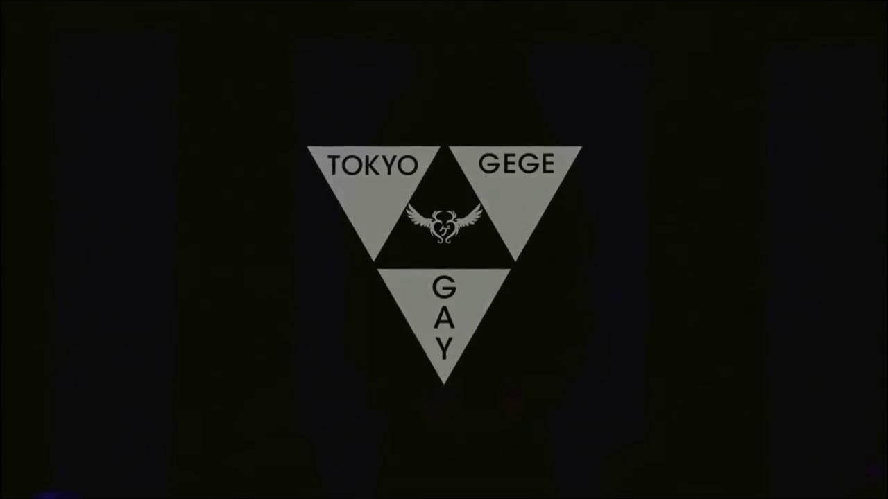 東京ゲゲゲイ 葬儀のダンス UPTOWN FUNK - YouTube