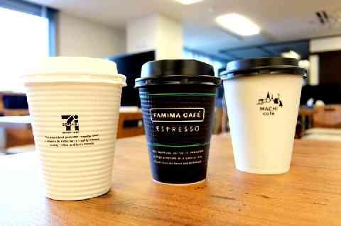 「コーヒー手渡しやってる暇ない」コンビニ人手不足で店員の仕事量増加、やりがいも乏しく - 弁護士ドットコム