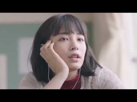 映画 『先生! 、、、好きになってもいいですか?』スピッツ「歌ウサギ」スペシャルショートムービー【HD】2017年10月28日公開 - YouTube