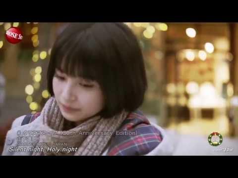 広瀬すず「Silent Night !〜English Ver.」[限定]【HD】 - YouTube
