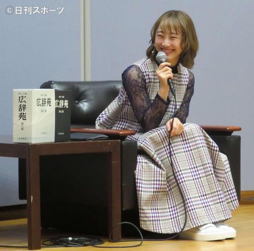 松井玲奈愛読書は広辞苑 結婚したら「ねだりたい」