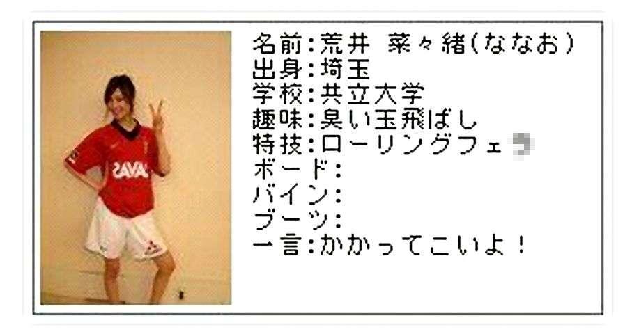 菅田将暉&菜々緒も!? 不倫はNGだけど、ワンナイトラブならOK…「タレント同士ならリスク低い」と事務所も推奨か