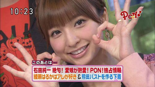 篠田麻里子 女優業は「恐怖でしかなかった」…AKB卒業後は燃え尽き症候群に