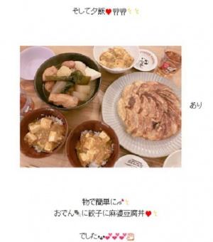 辻希美、手抜き料理の組み合わせに「本当に主婦歴10年か」と驚愕の声相次ぐ(1ページ目) - デイリーニュースオンライン