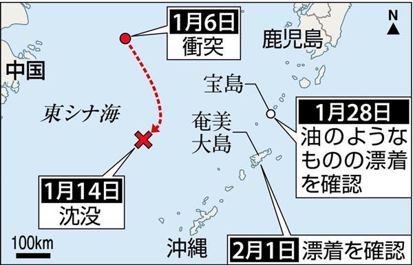 奄美大島「黒い油」、対策会議で対応を協議 沈没タンカー流出?海上保安本部は成分分析(1/2ページ) - 産経ニュース