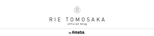 金田一。   ともさかりえ オフィシャルブログ Powered by Ameba