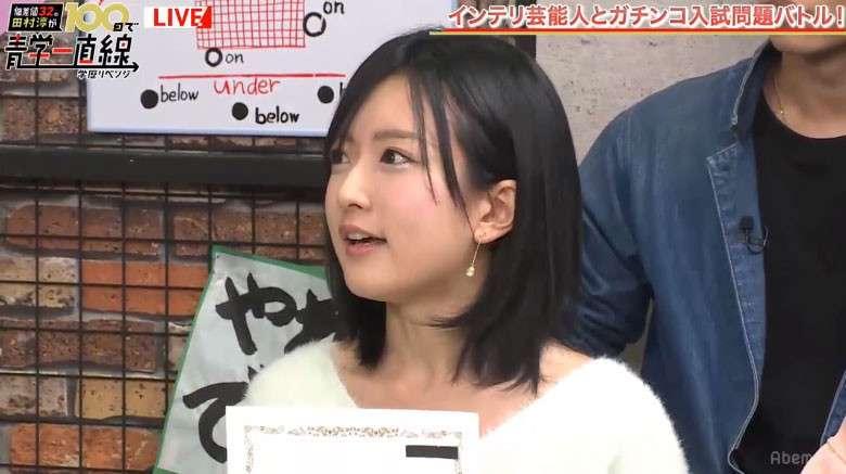 元NMB48須藤凜々花、高卒認定合格を発表「哲学科のある大学に行きたい」 (AbemaTIMES) - Yahoo!ニュース