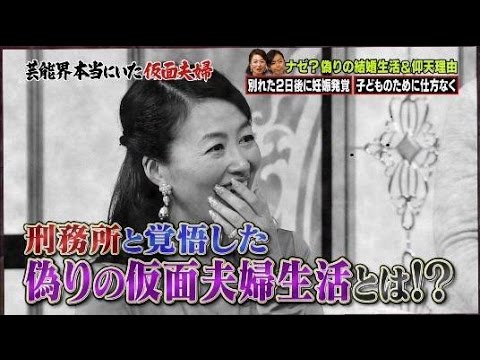 有賀さつきに離婚理由を暴露された元夫・和田圭氏、直撃にも紳士的対応
