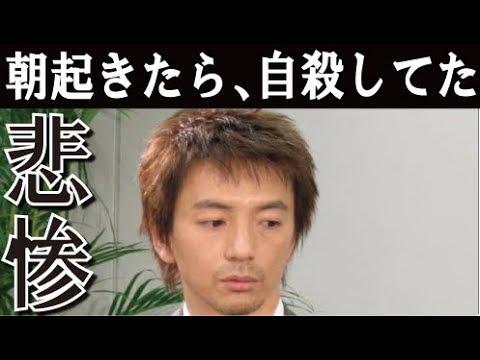 【同情】自殺、貧乏、保阪尚希の壮絶な過去 - YouTube