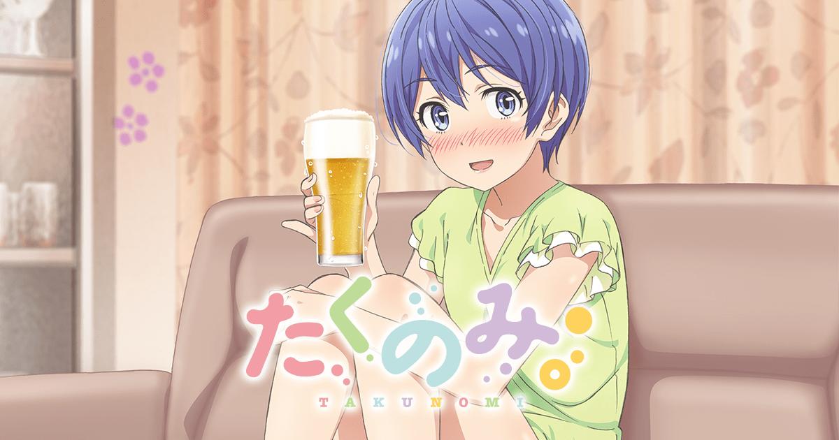自宅でひとり酒!