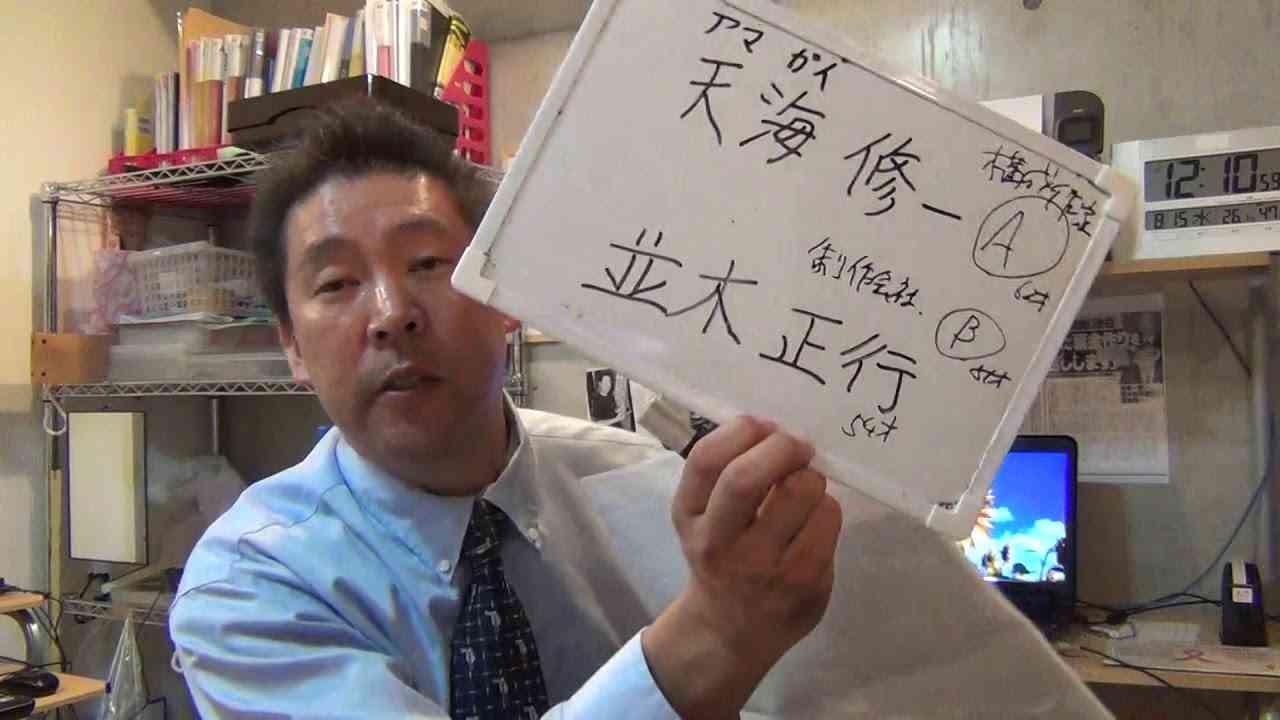 NHK5億円横領&殺人事件の真相 NHKはこんなに恐ろしい会社です。 - YouTube