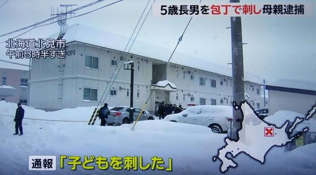佐藤亜希子の自宅が特定!顔画像やFacebookは?5歳息子を刺した母親が逮捕...心中か【北海道】 | ENDIA[エンディア]