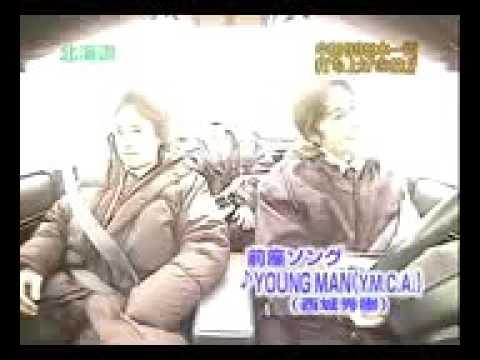 めちゃイケ中居99日本一周打ち上げの旅 2004年 - YouTube