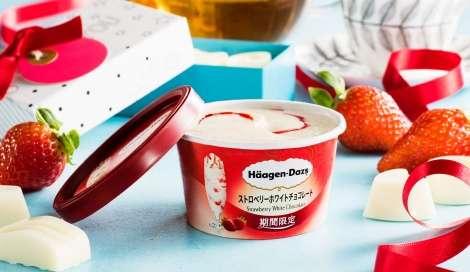 ハーゲンダッツ新作発売!冬ならではのイチゴ×ホワイトチョコ味