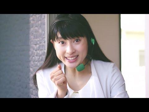 土屋太鳳、熱い実況に挑む 「エイブル」新CM - YouTube