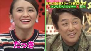 岡田結実が早くも女優気取り? 母親の悪評と相まって、業界内好感度下降中か