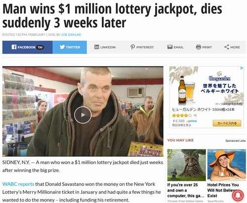 宝くじ1億円当たり病院で検診、末期がんで死去