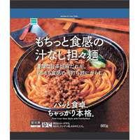 もちっと食感の汁なし担々麺|商品情報|ファミリーマート