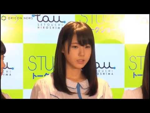 """STU48瀧野由美子、ビール売り子実績自慢 """"カープ女子""""矢野は始球式に立候補 - YouTube"""