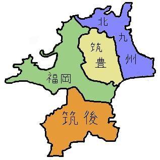 【閲覧注意】修羅の国福岡県が修羅の国過ぎる件 - NAVER まとめ