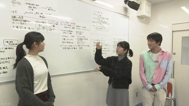 News Up 世界史が消える?新しい高校教育は | NHKニュース