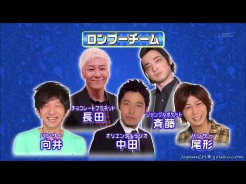オリラジあっちゃんが嵐を踊る パンサー チョコプラ ジャンポケ - YouTube