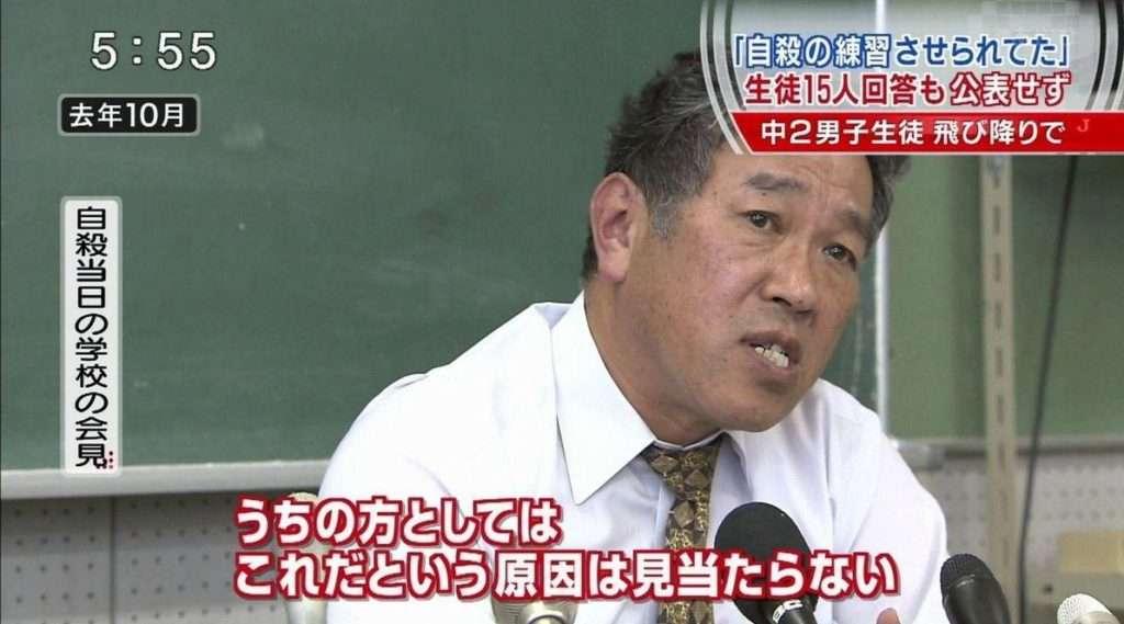 いじめではなく「ゲーム、遊びだった」…大津いじめ自殺、元同級生らが法廷で語ったこと
