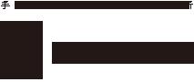 きらめきのインテリア サンキャッチャー: 特集一覧  貴和製作所|手作りアクセサリーパーツ・ビーズの通販