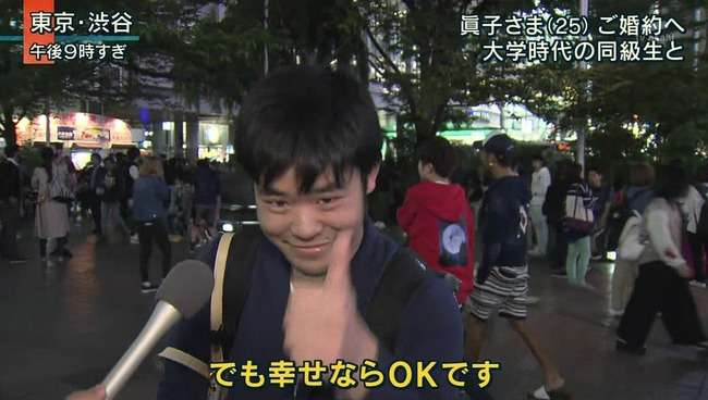 小室圭さんの母「皇室でサポートを」と要求か