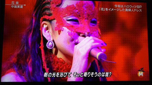 Mステに出演した中島美嘉の歌が酷いと話題に…新曲「花束」を披露