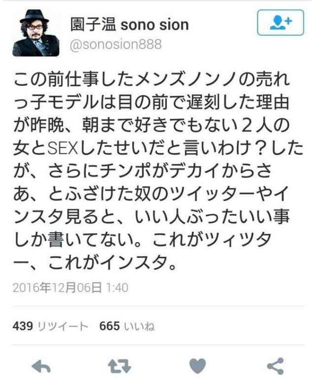 NHKわろてんか出演の成田凌 「もっと売れたい」のワケは?