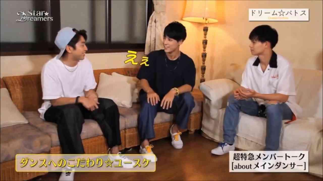 【ドリーム☆パトス】コーイチ × カイ × ユースケ - YouTube