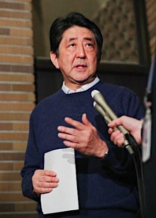 対北朝鮮、最大限の圧力継続=非核化が対話の前提―日米首脳 (時事通信) - Yahoo!ニュース