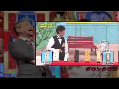 ききカステラ① - YouTube
