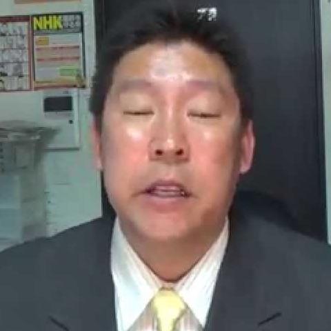 なんだか役立たずだった元船橋市議・立花孝志氏 - NAVER まとめ
