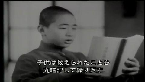 アジア系の学生を侮辱⁉ファストフード店がレシートに「差別的な言葉」を印字―米国