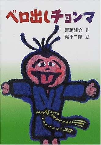 """木村拓哉のLINEがイタすぎ! """"舌ペロ""""自撮り&「まぁ~す!」「でぇ~す!」を連発中"""