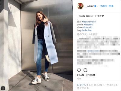 Nikiの「青のコート」投稿に山下智久ファンが大激怒!