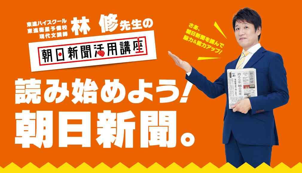 「日本は退屈な国」欧米人アンケートの衝撃結果に挑む観光庁の勝算…実は「日本人気」はアジア限定