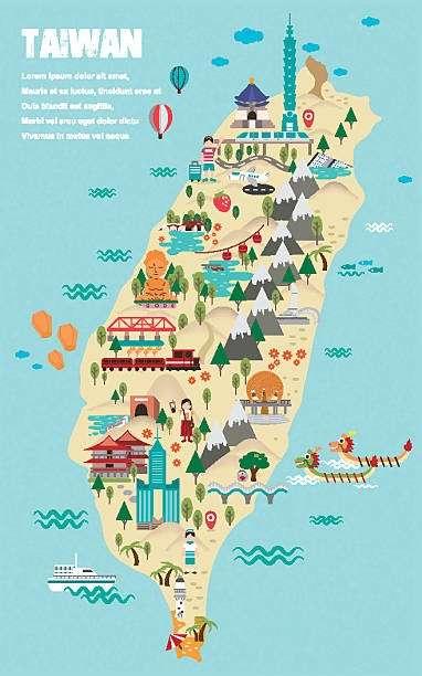台湾について語りましょう!