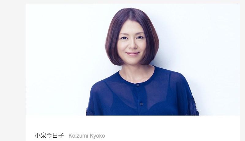 小泉今日子、堂々デート報道!「豊原功補って既婚?不倫?」と困惑の声も - エキサイトニュース(1/2)