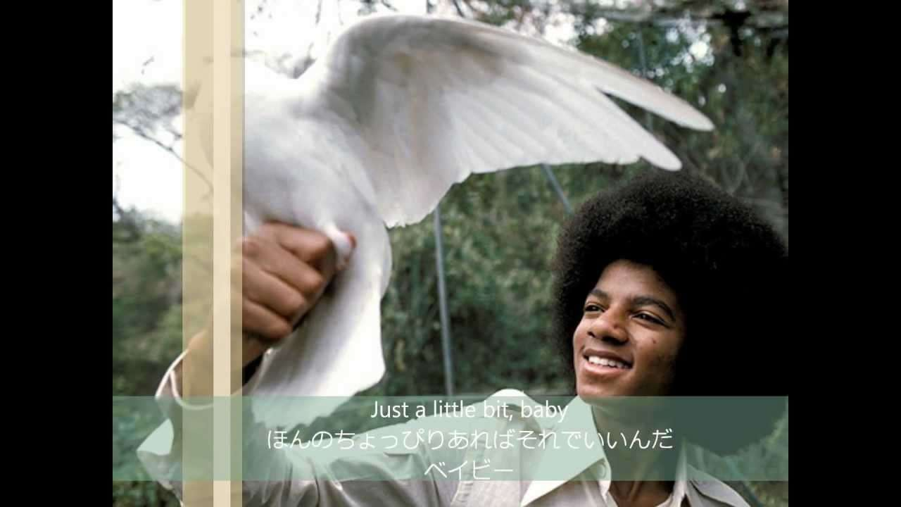 Michael Jackson-Just A Little Bit Of You-Lyrics/1975 - YouTube