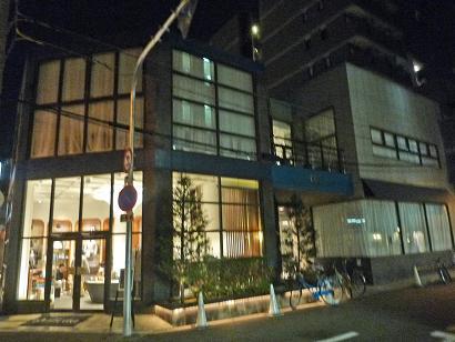 サロン105コースディナーとOpusOneの夕べ - 大阪野郎 - Yahoo!ブログ
